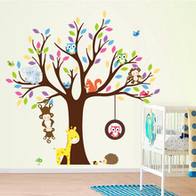 Monkey Owl Giraffe birds Tree wall stickers for kids room home decor diy cartoon mural art nursery home decals children poster(China)