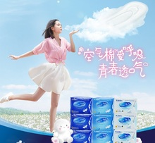 1 Set ANIONIC MAGNETIC CHIPS Sanitary Napkin, Sanitary Napkin Day Use 2 Bag, Night Use 1 Bag, Panty Liner 1 Bag