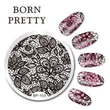 Lace Arabesque Design Round Stamping Template BORN PRETTY 5.5cm Nail Art Stamp Image Plate BP-103(China)