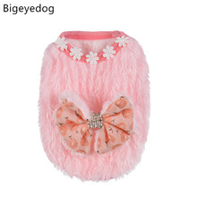 Bigeyedog Mini Dog Clothes Puppy Cat Clothes Tiny Teacup Poodle Clothing XXS Dog Vest Winter Doggie Clothig Pup Costumes(China)