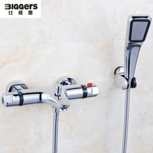 Free shipping Modern chrome finish bathroom Thermostatic bath shower faucet set shower hose+shower head+support+shower mixer