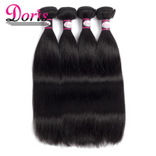 "8a Unprocessed Russian Virgin Hair Straight 4pcs Lot 100 Remy Human Hair Weaves Virgin Russian Straight Hair 8-28"" Dhl Overnight"