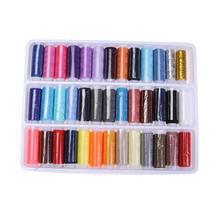 39 рулона/коробка многоцветная 100% натуральный хлопок Нитки катушки Нитки для Вышивание промышленные машины бытовой DIY needleworking(China)