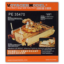 KNL HOBBY Voyager Model PE35470 M2A2 Bradley infantry fighting truck heavy armor upgrade metal etching (T)