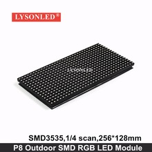 LYSONLED Wholesale P8 Outdoor SMD3535 Full Color Led Display Module 256*128mm 1/4 Scan P8 Led Module Outdoor Video Panel(China)