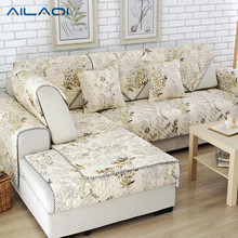 ALIAQ Simple modern cotton fabric sofa mat four seasons common non - slip combination cushion leather sofa sets(China)