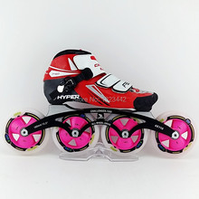 HYPER glass fiber speed skate shoes,MATTER G13 speed skating wheels,children ,adult inline skating shoes ,roller skatign shoes(China)
