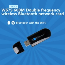 W67S 600Mbps High Quality Wifi+Bluetooth 4.0 Card Combo Dual Frequency Wireless Bluetooth Network Card Wifi Adapter Black