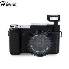 P1 digital camera home digital camera flip screen camera special gift manufacturers self - timer SLR camera(China)