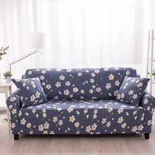 Sofa Covers Elastic Spandex Daisy Printed Gray Lattice Sofa Covers Polyester Protector Pattern Sofa Covers V20