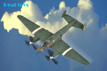 Hobby Boss model 80296 1/72 Soviet PE-2 Bomber plastic model kit