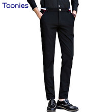 Solid Color Men's Pants Casual Business Style Trousers Slim Fit 2017 Fashion Straight Men Compression Tights Perfume Masculino