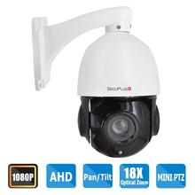 5 inch 2.0MP AHD Medium Speed Dome Camera outdoor & indoor Pan/Tilt Zoom PTZ 18X optical Zoom 1080P AHD ptz camera support RS485