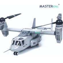 Military 2113 Swat Navy  Bell Boeing V-22 Osprey Aircraft Airplane Helicopter Building Block