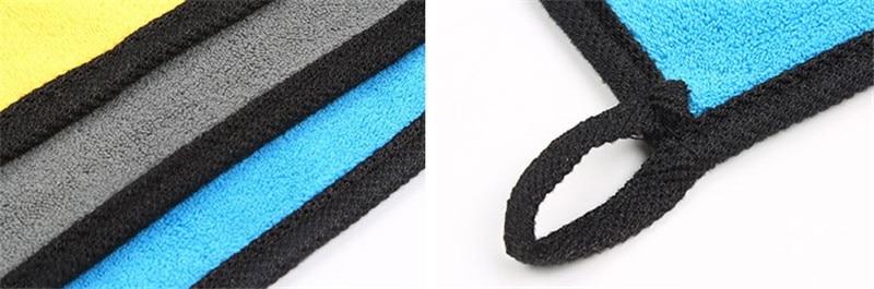 blue microfiber cloth