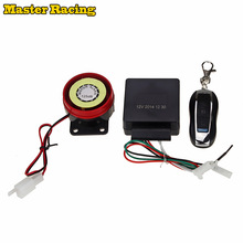 1 Way 12V Motorcycle Scooter Alarm System Motorbike Motor Bike Anti-theft Security Alarm System For Honda YAMAHA Suzuki(China)