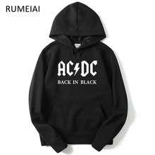 RUMEIAI 2017 Men's Sportswear AC/DC band rock Men Hoodies Fashion hip hop tracksuits men's hoodie Black sweatshirt cotton hoody