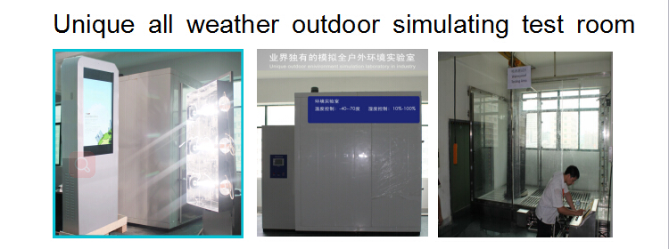 outdoor lcd display fan cooling3