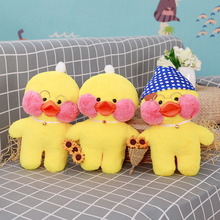 30cm Cute Plush Hyaluronic Acid Yellow Duck Popular Duck Stuffed Yellow Duck Doll Toy Children Gifts