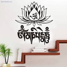 ROWNOCEAN Home Decor Indian Lotus Yoga Art Wall Sticker Text Vinyl Sofa Bookshelf Background Decoration Living Room F-10