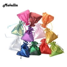 40pcs2017 fashion new Kam cloth drawstring bag pocket jewelry gift bag satin cloth bag 10x12cm(China)