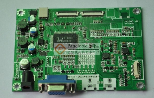 Liquid crystal screen drive is applicable to PM070WX5 PM070WX1 PD050VX6 drive board JY2305 PM065WX3 PM065WX1<br>
