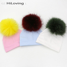GZHilovingL Baby Cotton Beanies 2016 With Big Fur Pompom Hats For Girls Boys Kids Cute Soft Warm Winter Fur Bobble Hat For Girl