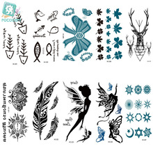 Rocooart HC201-224 Body Art Black Little Genius Shoulder Finger Water Transfer Temporary Fast Flash Fake Tattoos Sticker Taty(China)