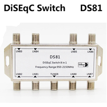10pcs/lot DS81 8 in 1 Satellite Signal DiSEqC Switch LNB Receiver Multiswitch Newest and Hot Sale