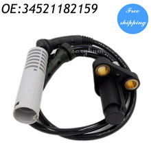 34521182159 ABS Wheel Speed Sensor Front Fits BMW E39 Sedan Wagon 2.0-4.4L 1995-2004