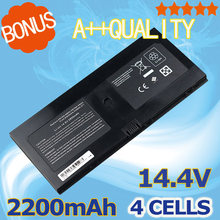 Replacement Laptop Battery for HP ProBook 5310m 5320m Compatible Part Numbers AT907AA BQ352AA 538693-271 580956-001 HSTNN-DB0H