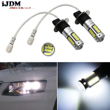 2pcs High Power White 30-SMD 4014 H3 LED Replacement Bulbs For Car Fog Lights, Daytime Running Lights, DRL Lamps(China)