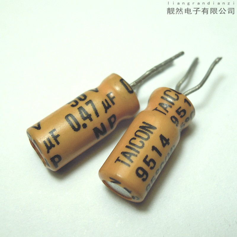 Original BP the old non-polar coupling series 0.47uF 50v 5x12 audio electrolytic capacitor<br><br>Aliexpress