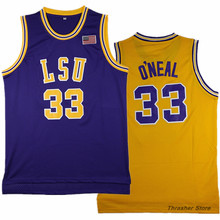 Shaquille O'Neal #33 LSU Retro Throwback Stitched Basketball Jersey Sewn Camisa Embroidery Logos Shaq Oneal