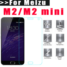Tempered Glass for Meizu M2 mini 5.0inch 9H 2.5D Premium Screen Protector Film For Meizu M2 mini Cell Phone Easy to Install