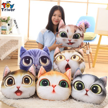 Creative Cartoon 3D Plush Cat Kitty Toys Doll Pillow Car Sofa Chair Office Back Cushion Home Decoration Birthday Christmas Gift