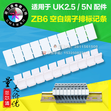 UK2.5B UK2.5 UK5N Din Rail Terminal Blocks Maker Strips Label(China)