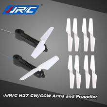 JJRC H37 CW CCW RC Drone Arms and 4 Pairs Propeller for JJRC H37 Drone RC Quadcopter Part Accessory Assembled(China)