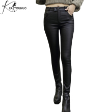 Women's Faux Leather Pants High Waist Two Buttons Trousers Slim Girls Pants Woman Pantalon Femme Jeans Plus Size Women Clothing(China)