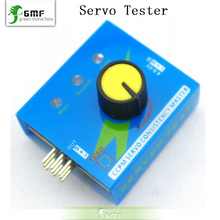 Servo Tester CCPM Servo Consistency Master for RC Helicopter(China)