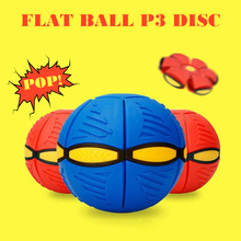 Red Blue UFO Flat Ball Magical Flying Saucer Ball Magic Change Shape Frisbee led Toys Flash LED Light Outdoor Step Ball Bauble(China)