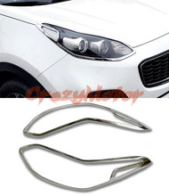 For KIA Sportage KX-5 KX5 2016 2017 2pcs Front Head Light Lamp Cover Trim car-styling