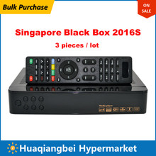 Bulk Purchase 3 PCS of Singapore HD Starhub Black Box 2016S Upgrade of Qbox 5000 4k c808 c608 with Wifi Dongles Stable Model
