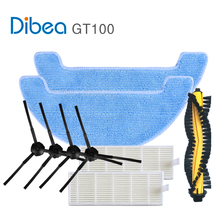 For Dibea GT100 Robot Vacuum Cleaner Spare Parts Kits Replacement Cleaning(China)