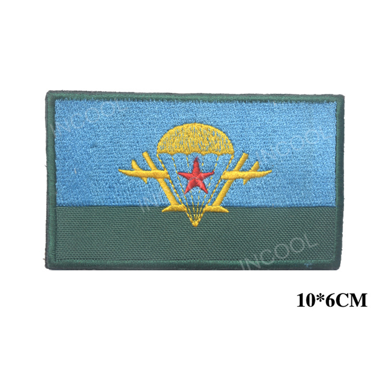 RUSSIAN PARATROOPERS ARM PATCH.