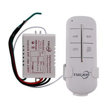 1 Channel Way ON/OFF Wireless Light 110V Garage Wall New Switch Splitter Box Durable Remote Control
