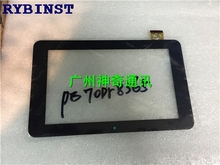 RYBINST 7 inch original Road N70 dual engine S flat touch panel PB70DR8365-R1 ZP9015-7