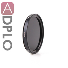 46mm Neutral Density 16 (ND16) Lens Filter Suit for SLR camera / digital camera / camcorder DV