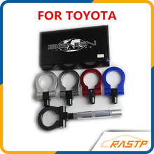 RASTP - BENEN Racing Screw Front Tow Hook For TOYOTA Car LS- TH006C(China)