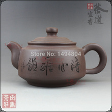 Tea Set 370ML Handmade Chinese Yixing Purple Clay Teapot, Large Size Kung Fu Tea Pot, China Tea Sets,Tradition Teasets Kettle(China)